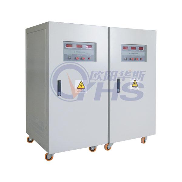 广东变频电源 45KVA变频电源 45000VA变频电源