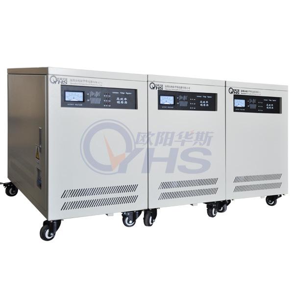 广州稳压器 15KVA稳压器 15000VA稳压器