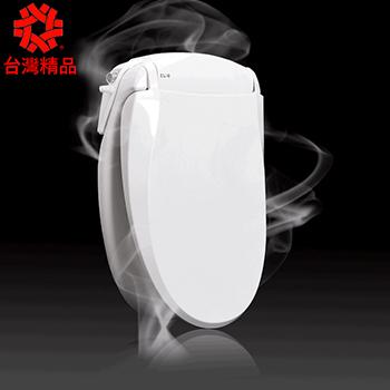 台湾怡乐单键智能马桶盖