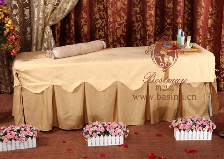 专业定制美容院按摩院高档美容床罩四件套金色刺绣美容美体床罩图片1