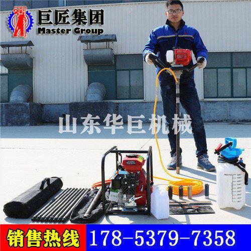 小型冲击式背包钻机 单人手持式岩石钻机 20米勘探取样钻孔机设备