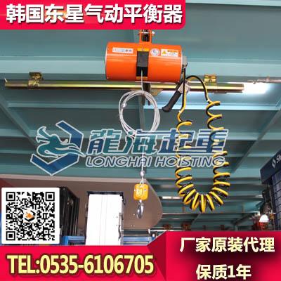 气动平衡器110kg,韩国东星气动平衡器,环保无污染