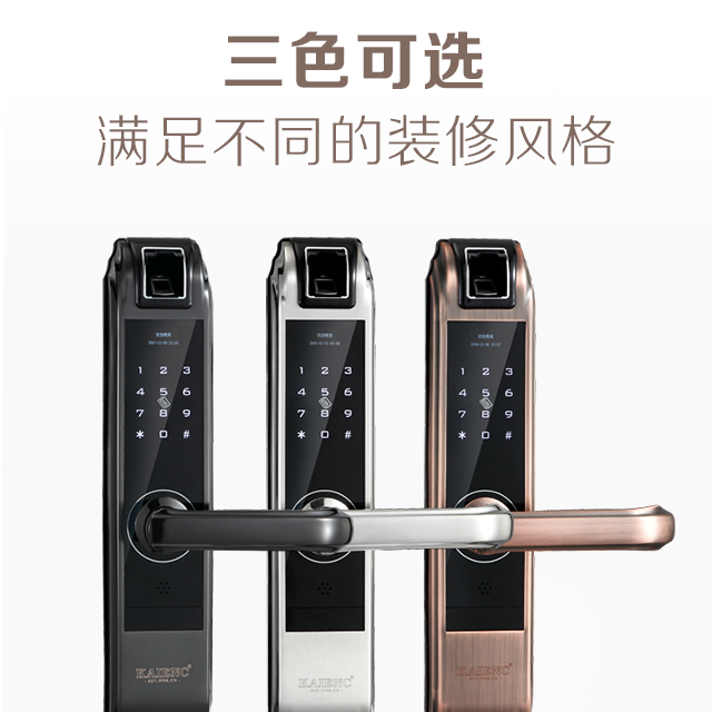 广东佛山凯恩斯智能指纹锁厂家指纹锁批发零售