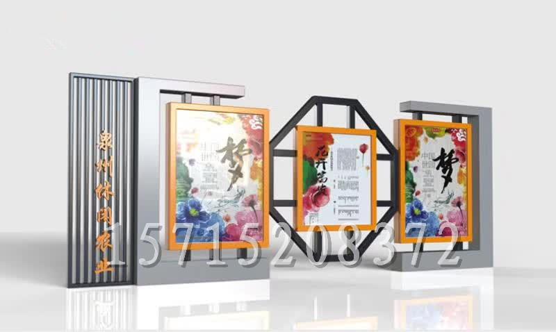湖南宣传栏江西园林古艺宣传栏 江西仿古橱窗 创意灯箱