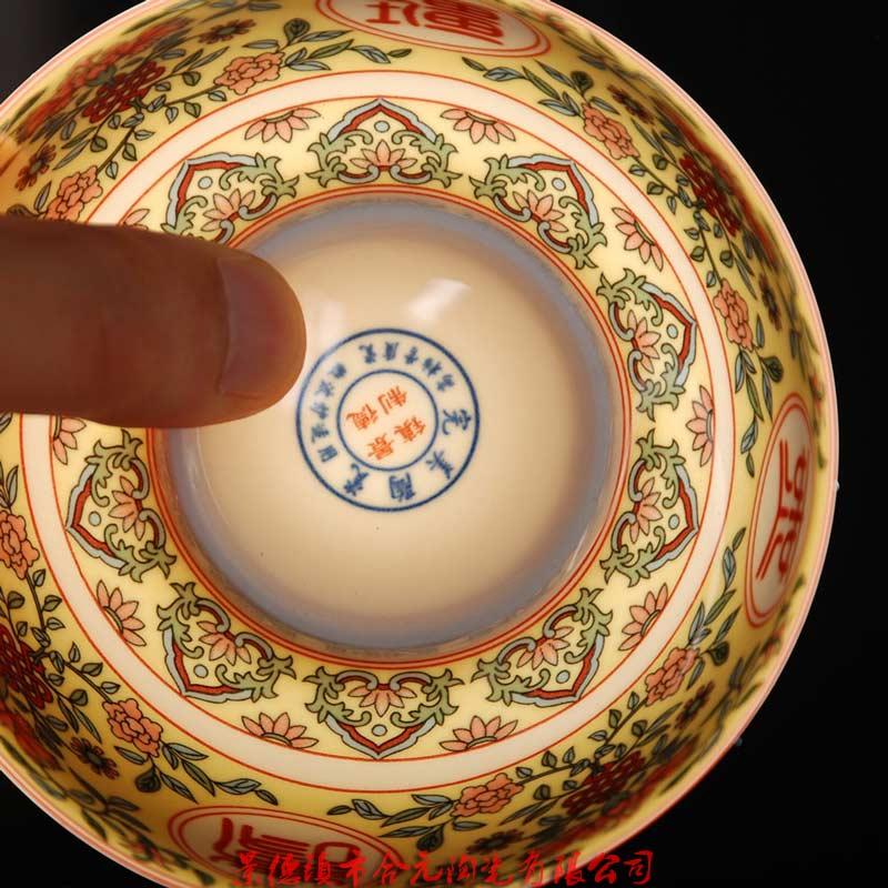 陶瓷寿碗定做厂家