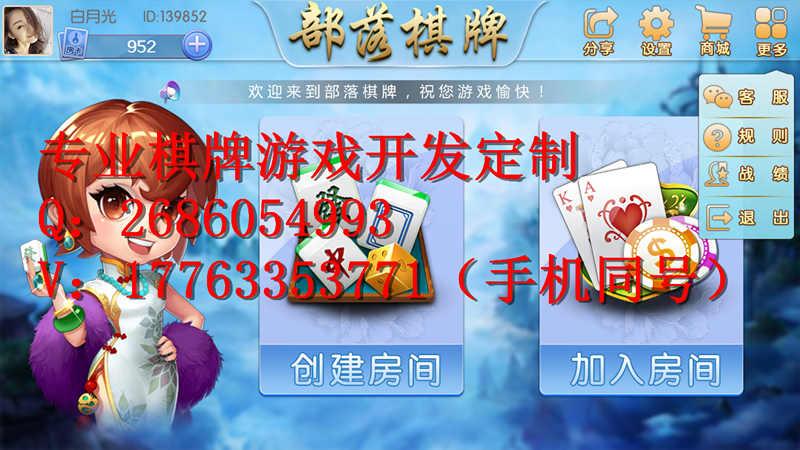 雄厚技术过硬贵州遵义手机麻将街机捕鱼游戏定制开发