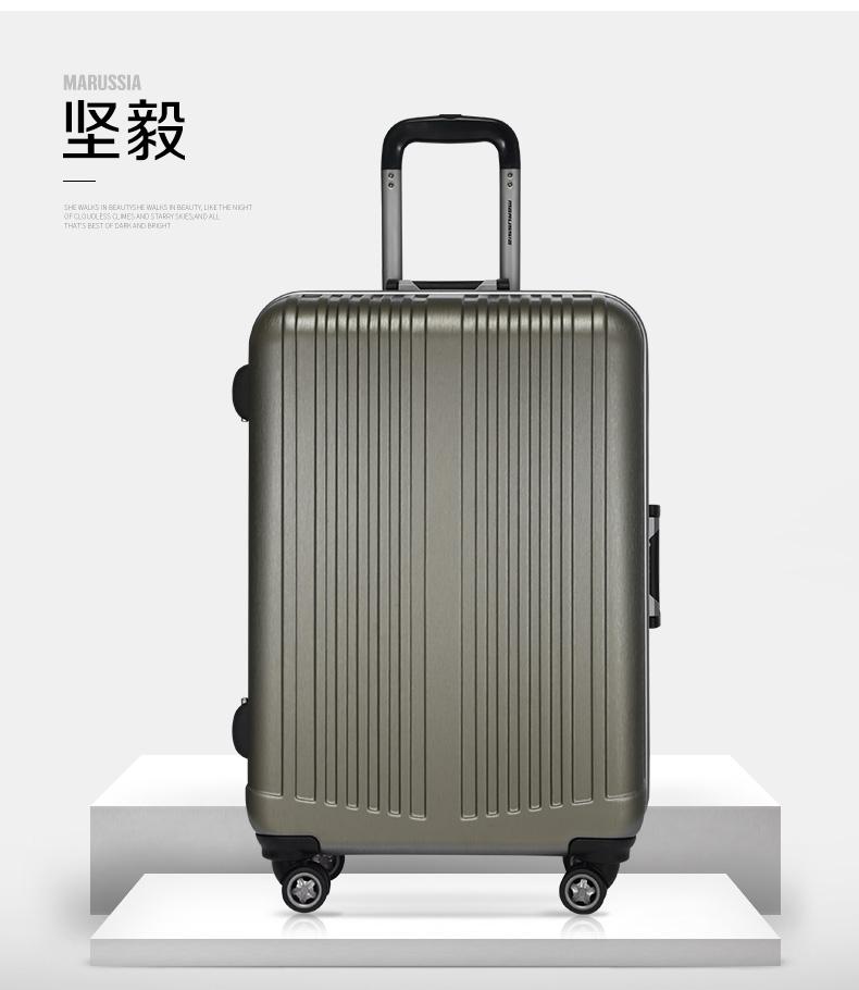 广东商务铝框行李箱厂家定制批发