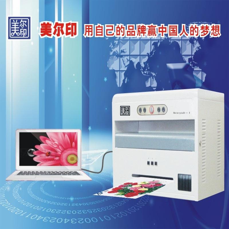 容易操作的小型数码印刷机可以印刷画册不干胶图片1