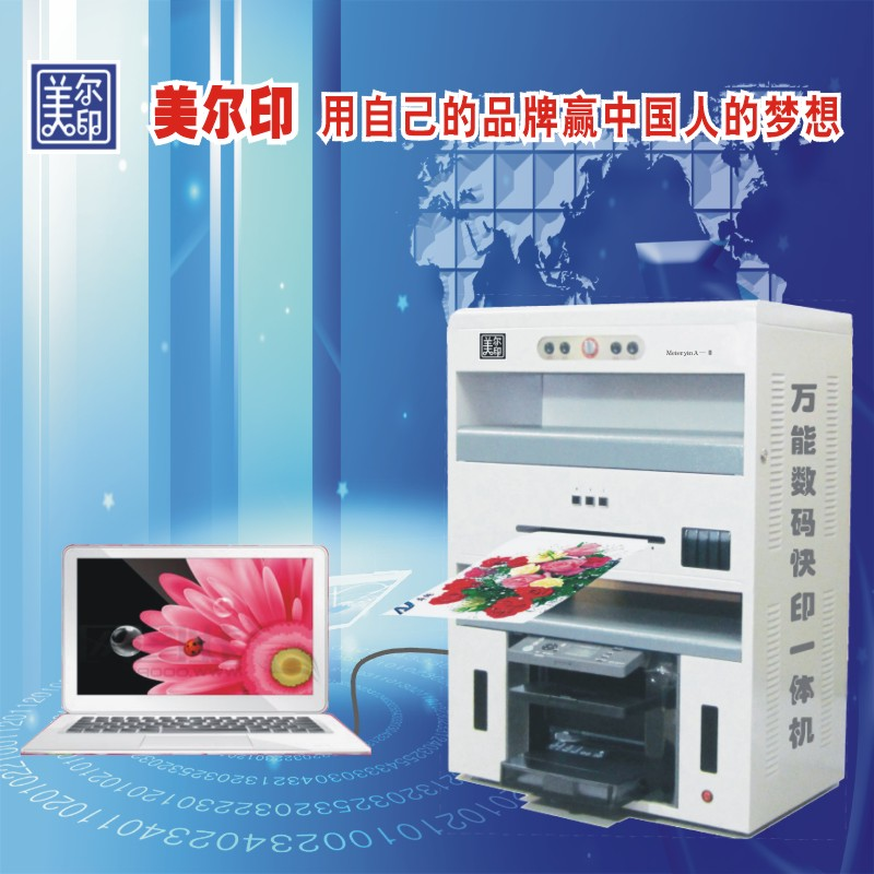 印刷厂用来印刷小批量样品的小型印刷机