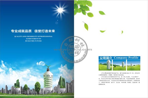 印刷厂用来印刷小批量样品的小型印刷机图片4