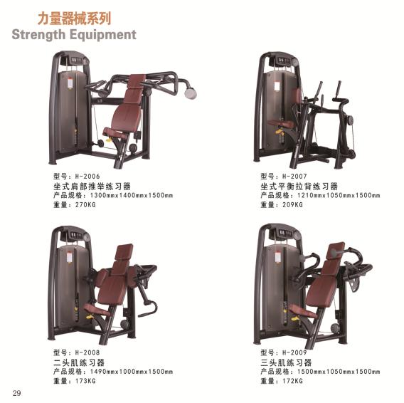 双豪尊爵健身器械健身房力量型健身器材二头弯举椅坐姿胸部推荐练习器图片1