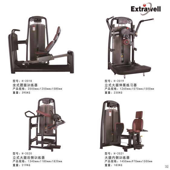 双豪尊爵健身器械健身房力量型健身器材二头弯举椅坐姿胸部推荐练习器图片4