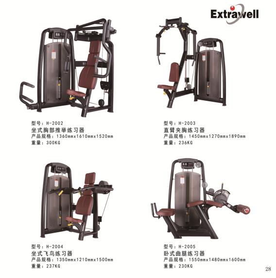 双豪尊爵健身器械健身房力量型健身器材二头弯举椅坐姿胸部推荐练习器图片5