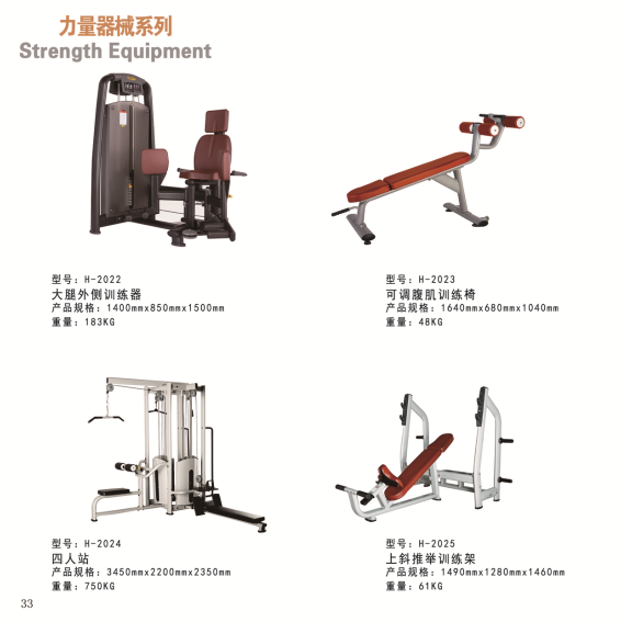 双豪尊爵健身器械健身房力量型健身器材二头弯举椅坐姿胸部推荐练习器图片6