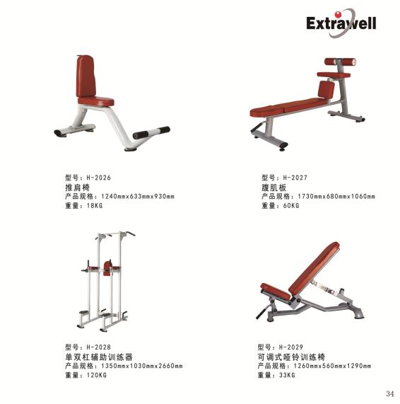 双豪尊爵健身器械健身房力量型健身器材二头弯举椅坐姿胸部推荐练习器图片8