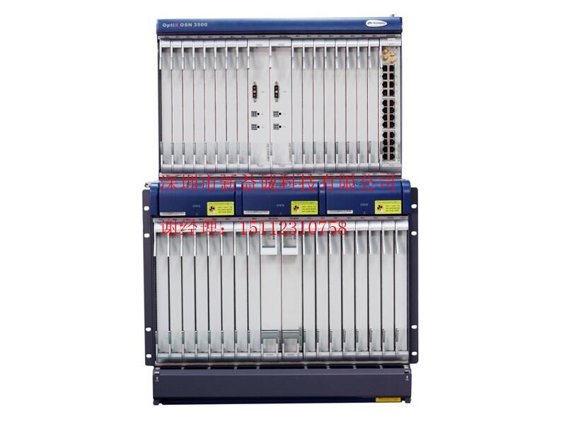 深圳市新益誠科技有限公司供應華為OSN3500光端機圖片1
