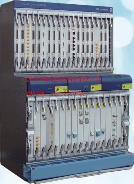 深圳市新益誠科技有限公司供應華為OSN3500光端機圖片2