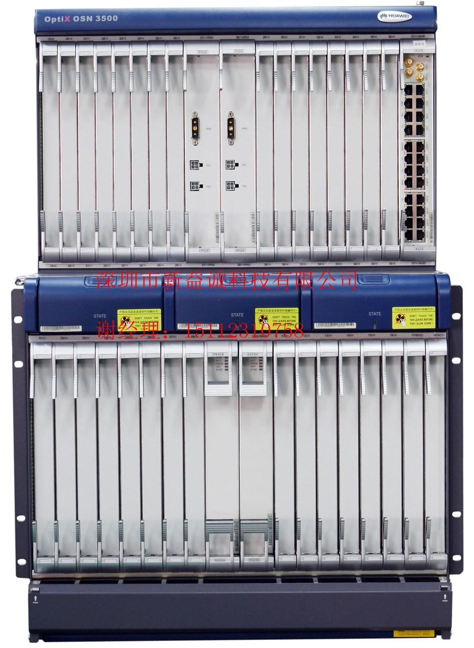 深圳市新益誠科技有限公司供應華為OSN3500光端機圖片3