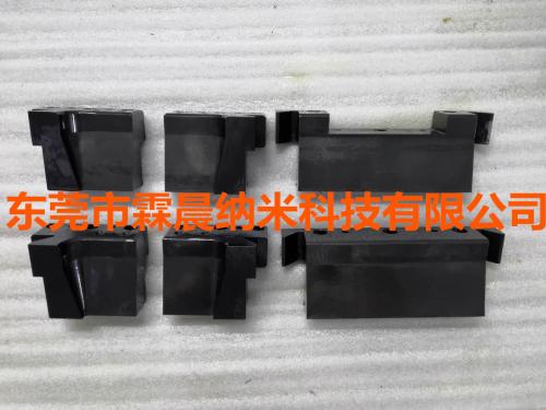 中山注塑模具配件表面处理,DCL涂层耐磨耐腐蚀抗高温处理