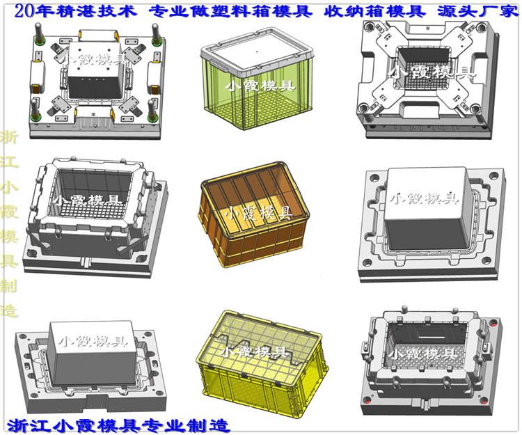 黃巖注塑模具生產注射水果筐模具開模 圖片3