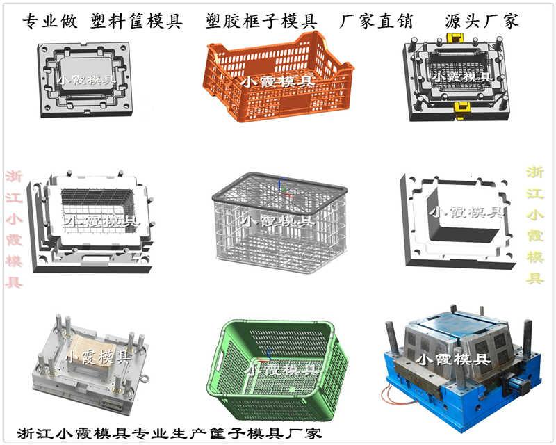 黃巖注射模具生產注射籃子模具值得信賴