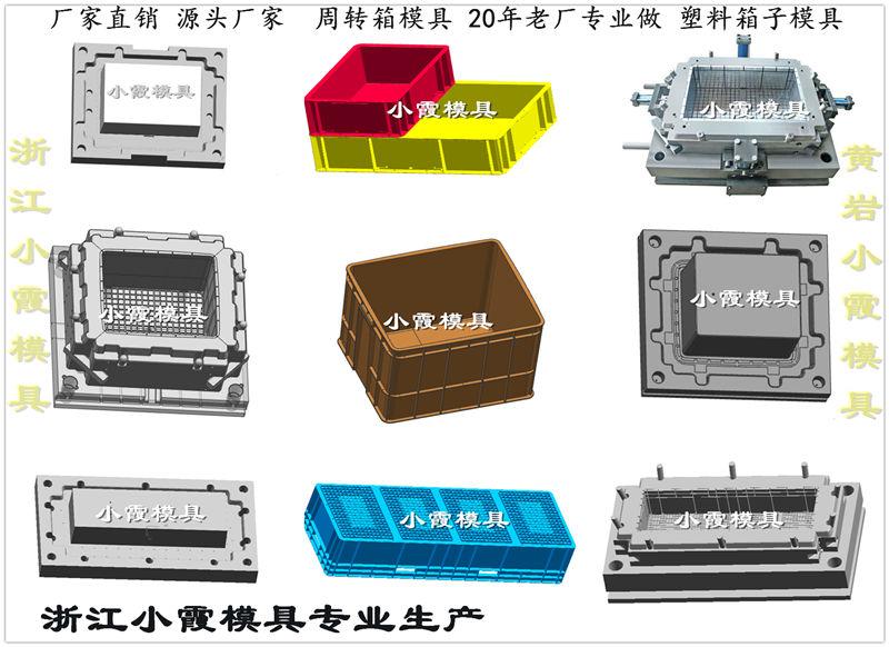 黃巖注射模具生產注射籃子模具值得信賴 圖片2