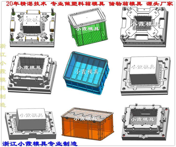 黃巖注射模具生產注射籃子模具值得信賴 圖片3
