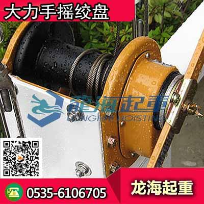 GM-10手摇绞盘9800N,日本大力品牌官方代理商