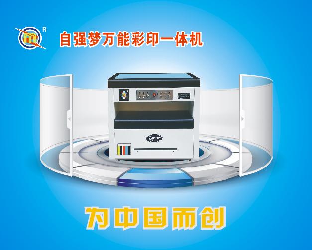 学校附近图文店优选的数码快印设备可印不干胶