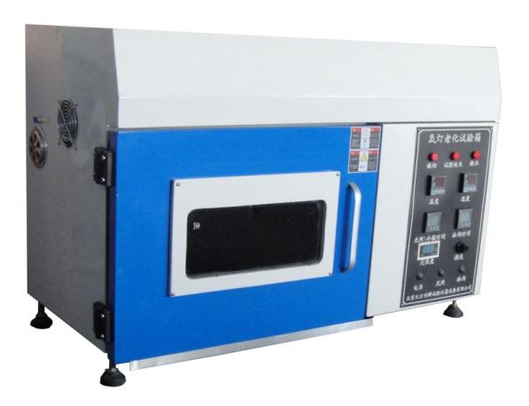 岳阳SN-T全光谱(喷淋型)氙灯老化试验箱