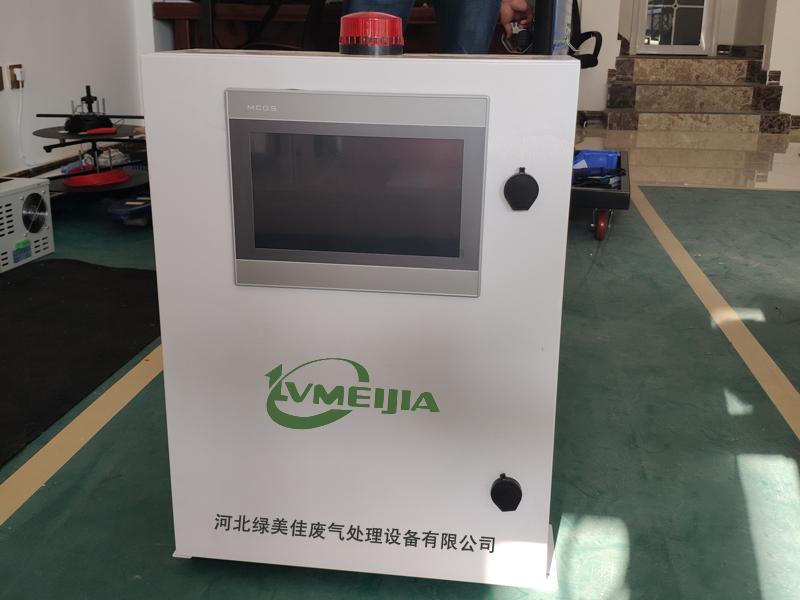 厂家直销 颗粒物在线监测设备 PM2.5在线监测设备图片2