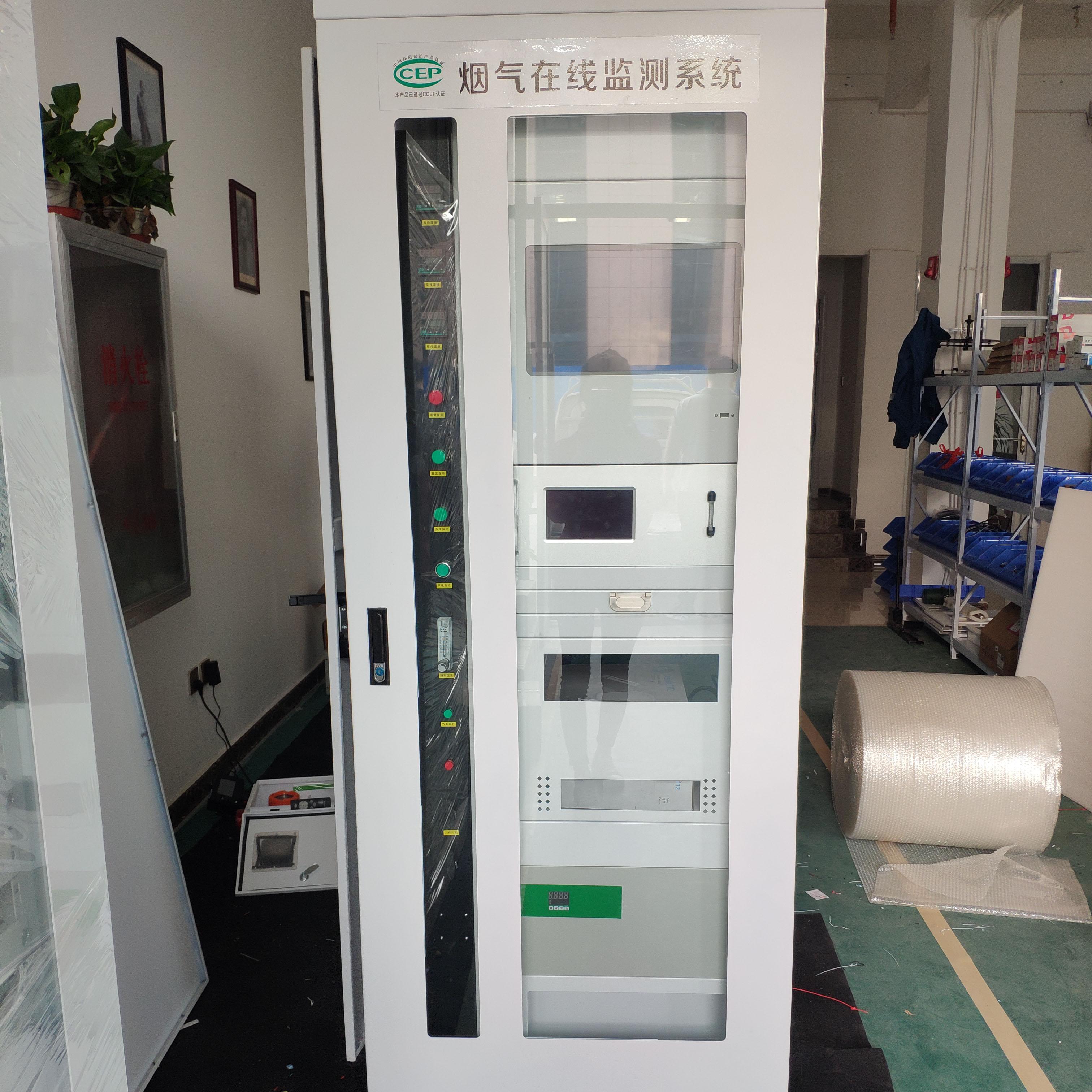 供應 CEMS煙氣在線監測設備  煙氣分析儀  廠家