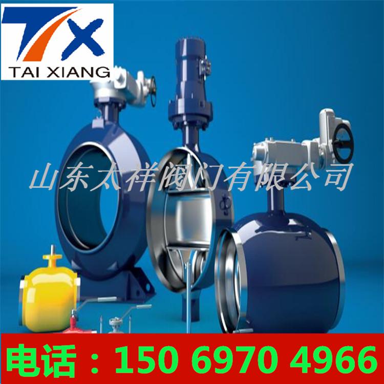 氣動焊接球閥Q361F_蝸輪浮球式全焊接球閥