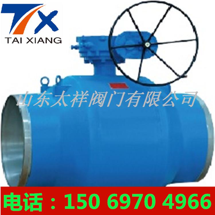 气动焊接球阀Q361F_蜗轮浮球式全焊接球阀图片3