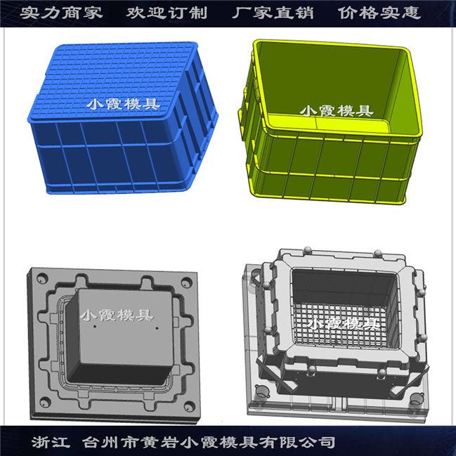 黃巖塑料模具源頭工廠注射啤酒箱模具設計制造