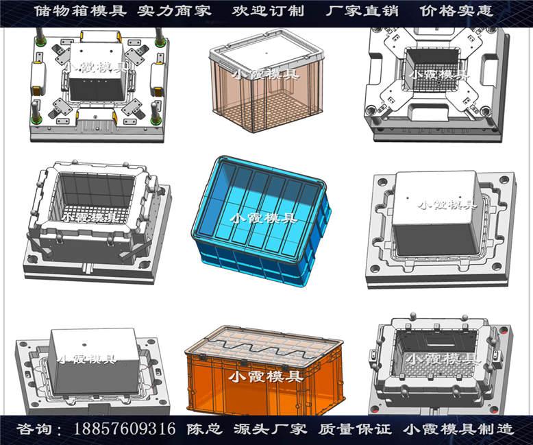 黄岩塑料模具源头工厂注射啤酒箱模具设计制造 图片3