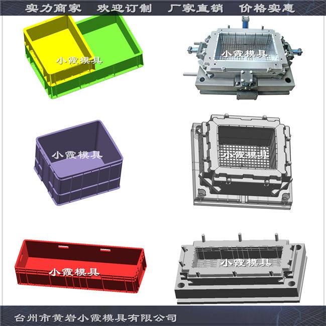 塑料注塑模具厂家注射蔬菜筐模具设计生产 图片2