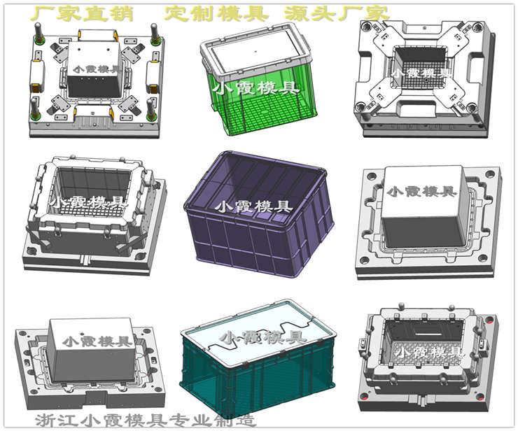 塑胶注塑模具厂家注射储物盒模具加工生产