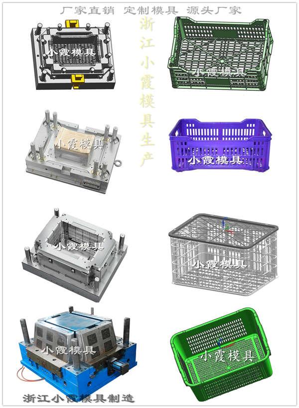 塑胶注塑模具厂家注射储物盒模具加工生产  图片2