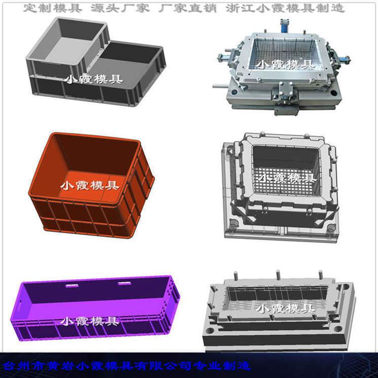 塑胶注塑模具厂家注射储物盒模具加工生产  图片3