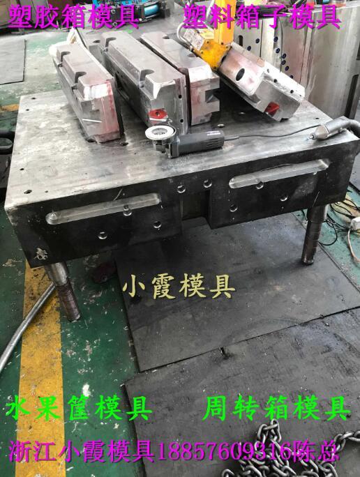 塑胶注塑模具厂家注射储物盒模具加工生产  图片5