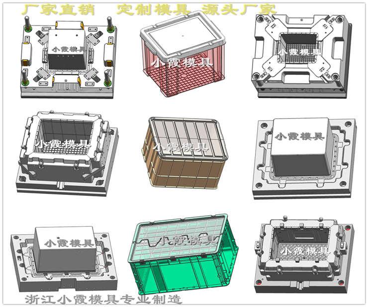 塑料注射模具厂家注射蔬菜筐模具设计加工  图片3