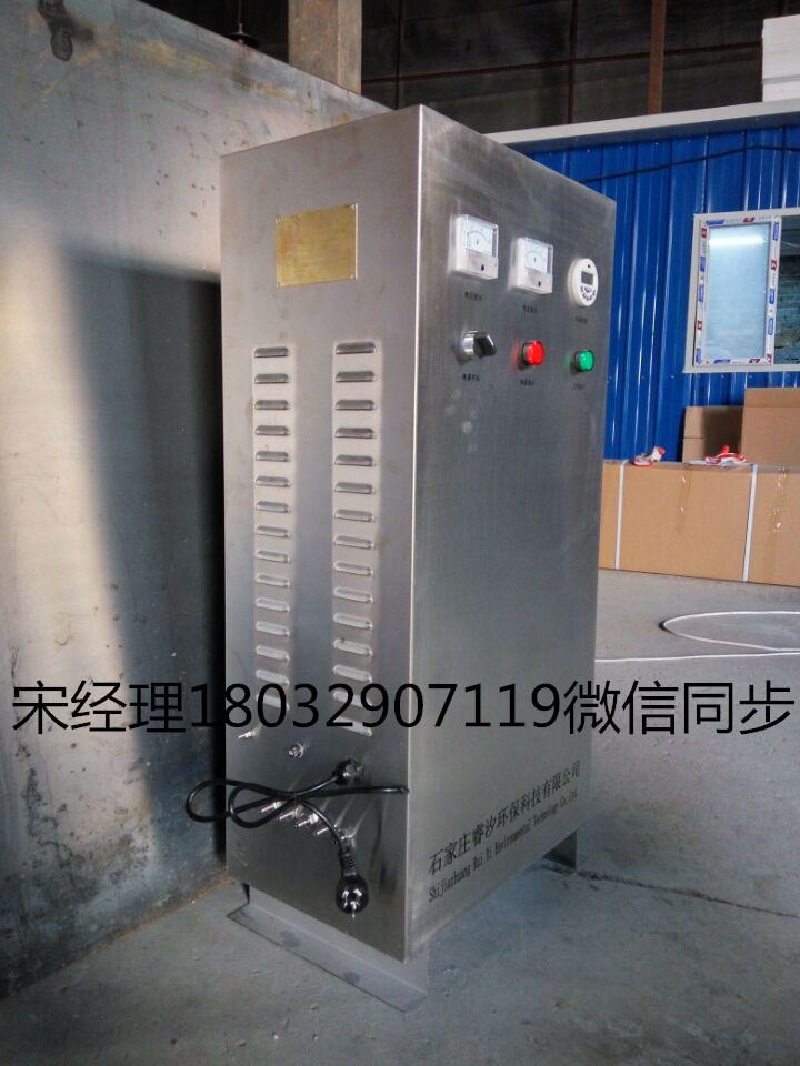 安徽水箱自潔消毒器