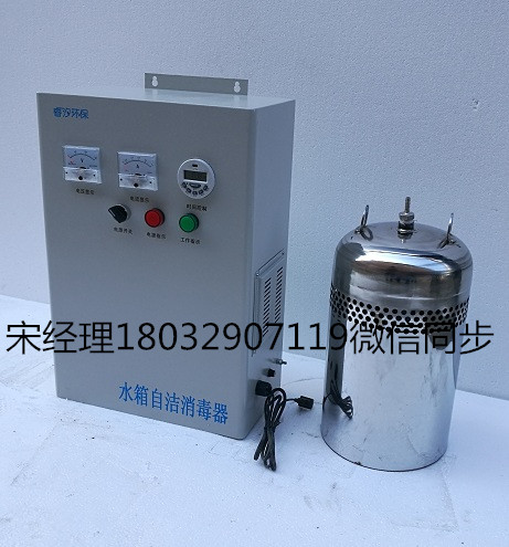 安徽水箱自洁消毒器图片2