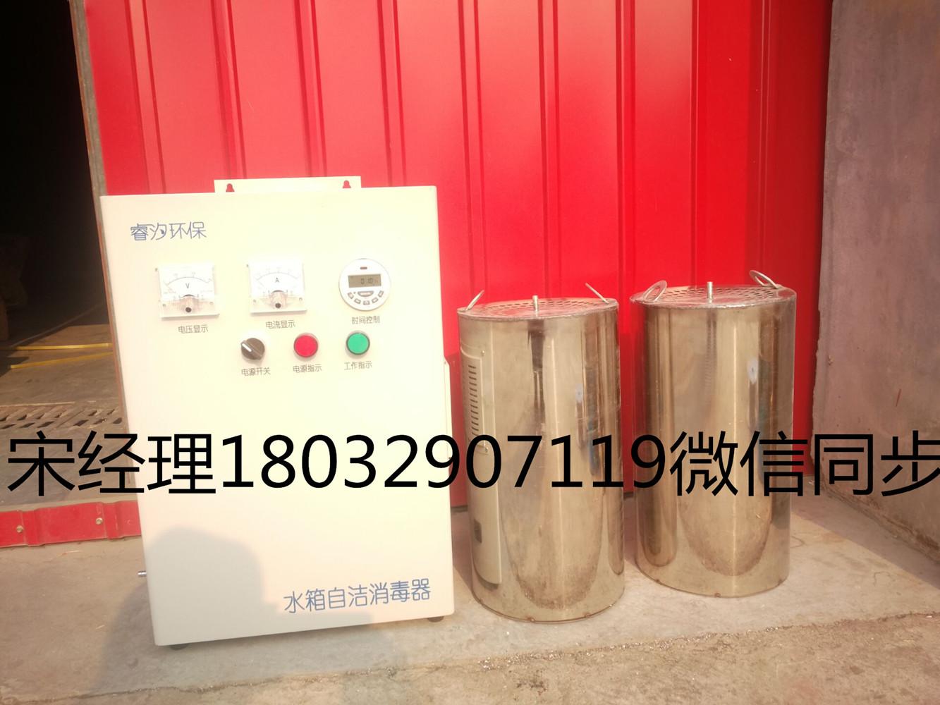 安徽水箱自潔消毒器圖片3