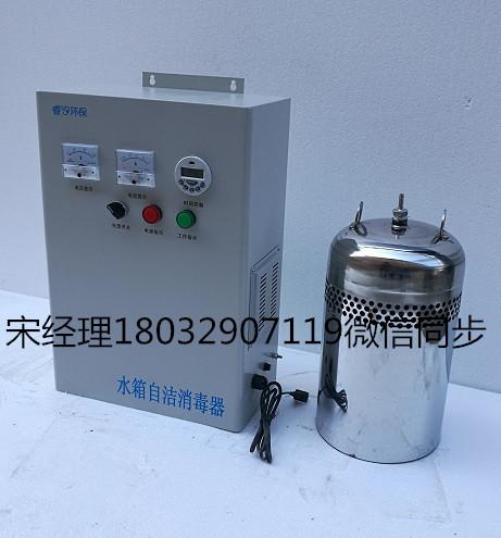 合肥水箱自潔消毒器