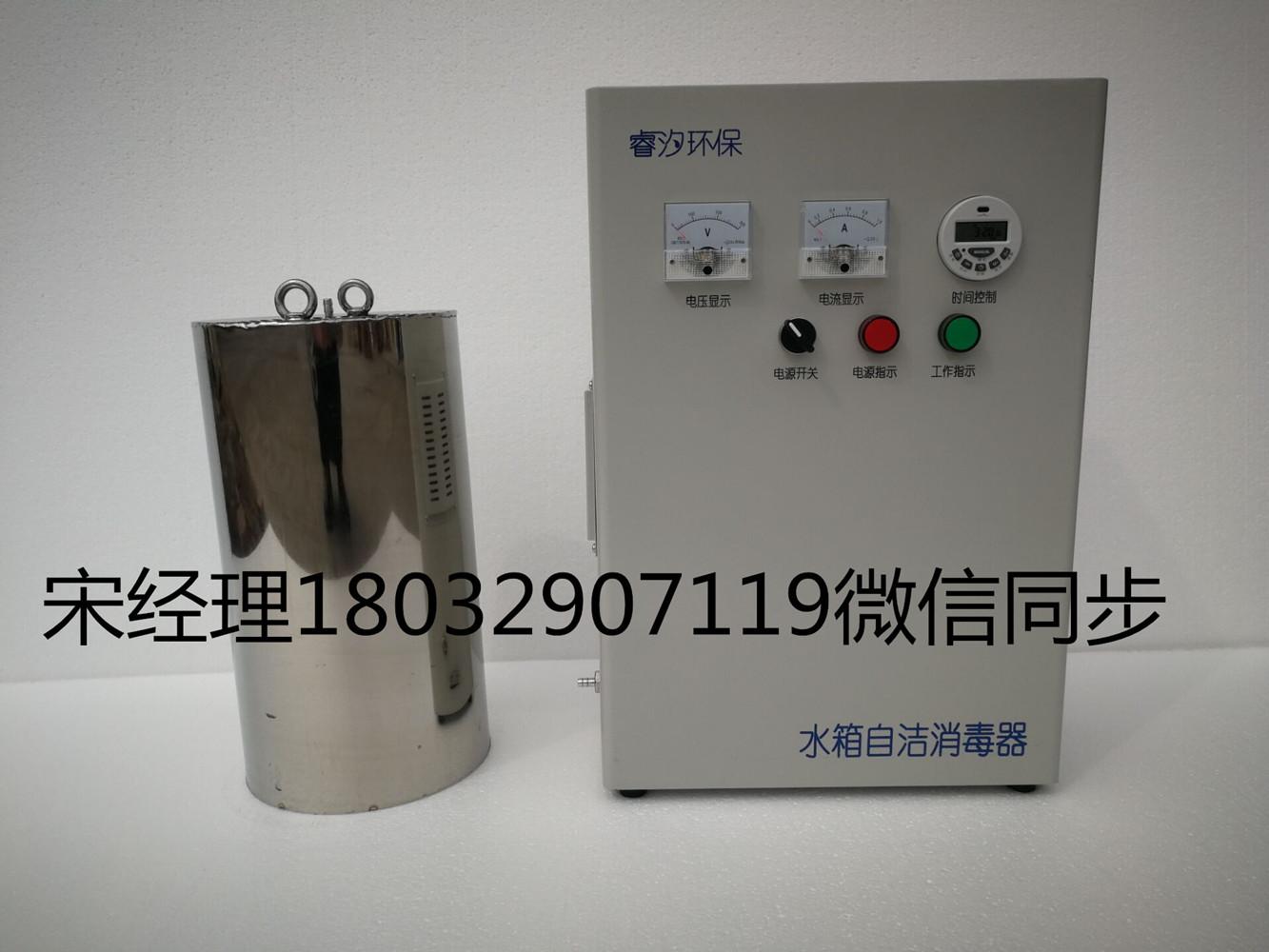 合肥水箱自洁消毒器图片3