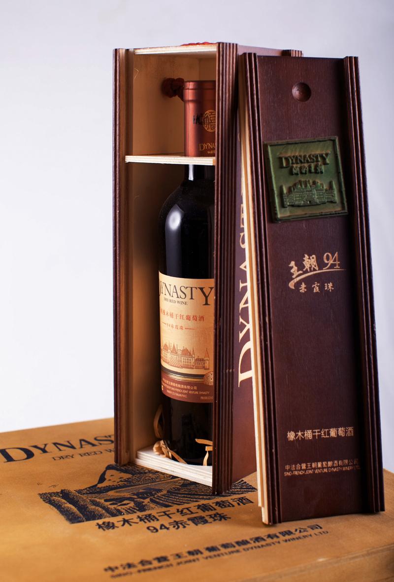 王朝94赤霞珠橡木桶干红葡萄酒