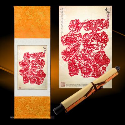 手工剪纸丝绢卷轴画福字剪纸