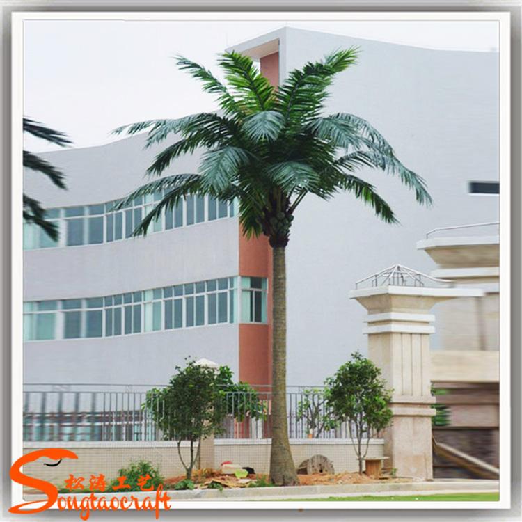 广州厂家直销仿真椰子树 玻璃钢椰子树